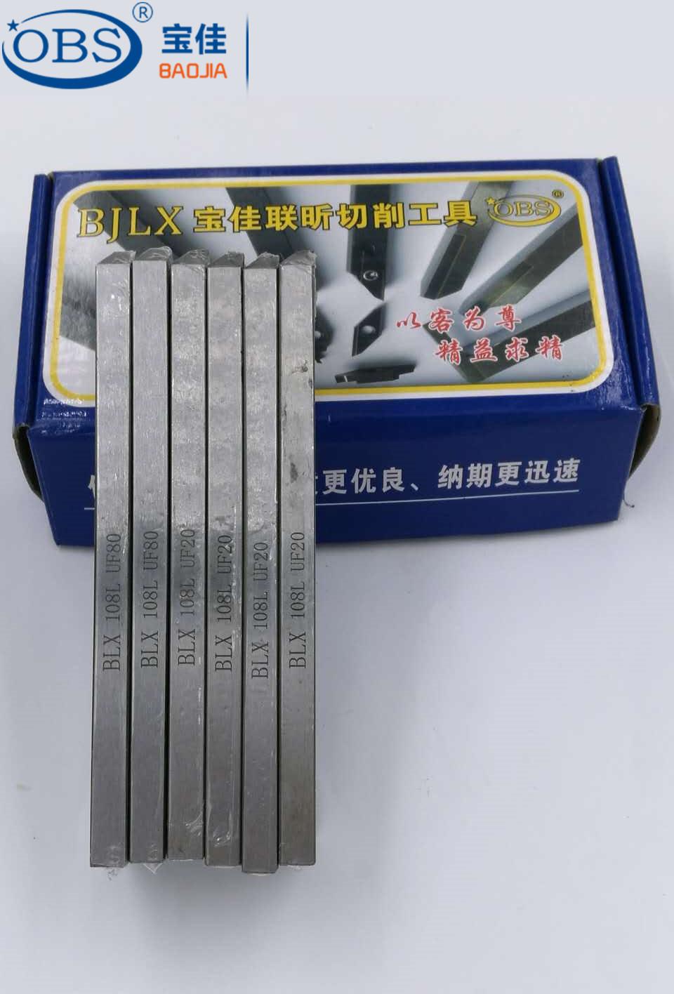 BLX UF80车刀