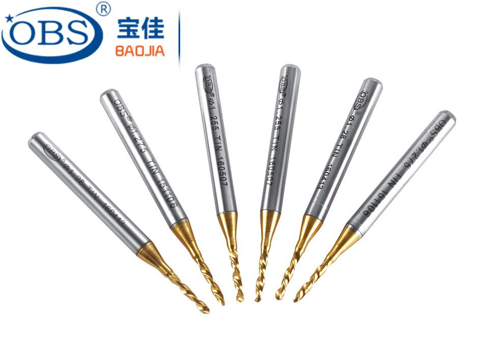 手螺母专用:钨钢定柄小左钻
