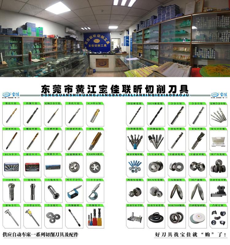 店铺加产品结合图片 大小改动.jpg